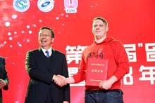 "Zum Artikel ""Chemie-Alumnus erhält in China Outstanding Foreign Student Award"""